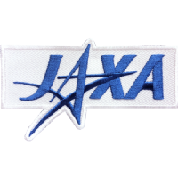 Japanese Space Agency - JAXA Embroidered Patch